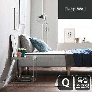 규수방 슬립웰 코지 우디 독립 일체형 침대 Q