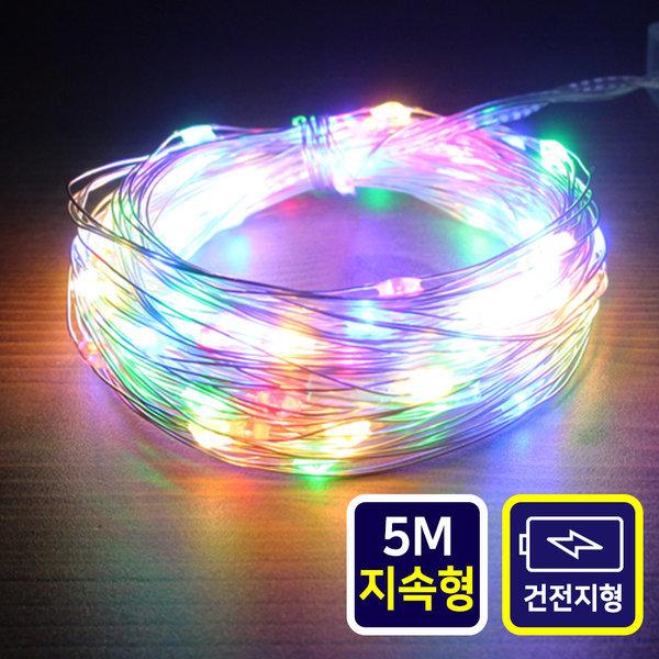 와이어 LED 5M 7색 변색 건전지 조명 무드 인테리어 상품이미지