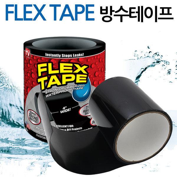 KOCHA 플렉스테이프 다목적 강력 방수 테이프 보수 상품이미지