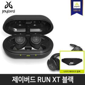 RUN XT 블루투스 이어폰 블랙/나이키 힙팩+상품권