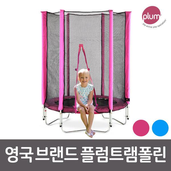 플럼 유아 트램폴린 140cm 아기 어린이 방방이 점핑 상품이미지