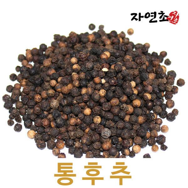 자연초 통후추 호초 흑후추 1kg 말레이시아산 상품이미지