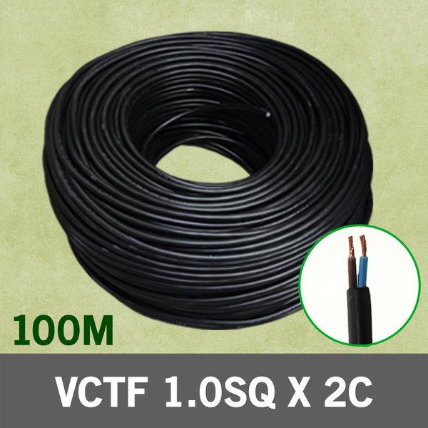 VCTF 충진형 1.0SQ 2C 100m 전선 케이블 전기 국산 상품이미지