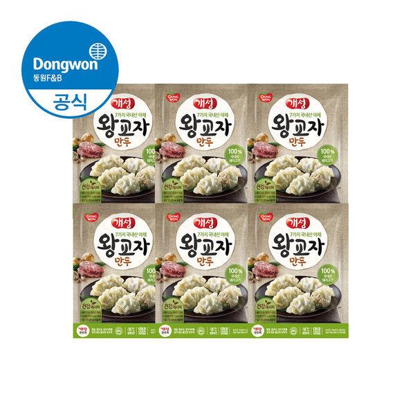 동원 개성 왕교자 만두 (냉동식품) 304g x 8봉 상품이미지