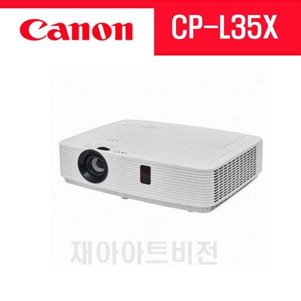 캐논-회의-강의-학원-3500안시-CP-L35X-프로젝터 상품이미지