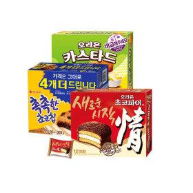 초코파이+카스타드+촉촉한초코칩