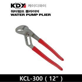 KDY 케이디와이 워터펌프 플라이어 KCL-300(12) 첼라