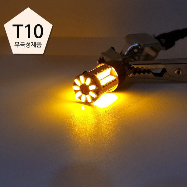 94 19 T10 LED 4014 57구 오토바이 자동차실내등 노랑 상품이미지