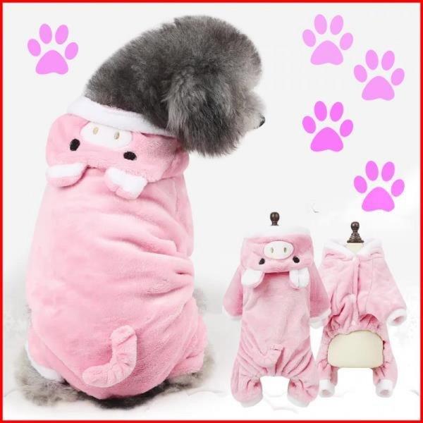 돼지 애견의류 올인원 강아지겨울옷 상품이미지