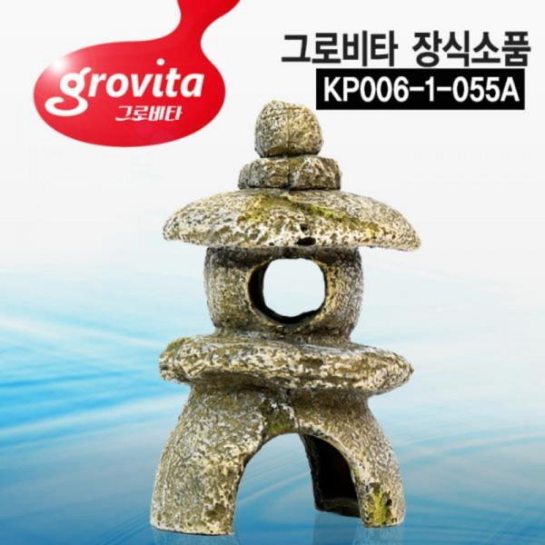 그로비타 장식소품 KP006-1-055A (바보사랑) 상품이미지