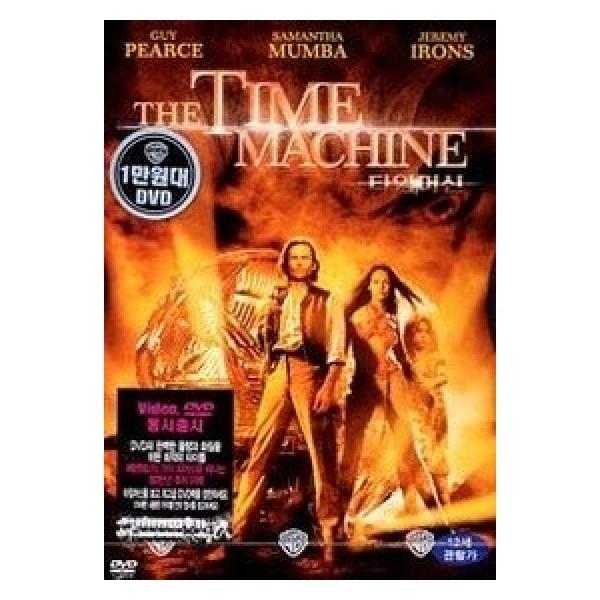 사이먼 웰즈/제레미 아이언스/타임머신 2002(Time Machine.2002)/1디스크/한정수량(절판상품) 상품이미지