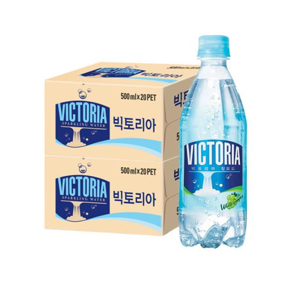 빅토리아 탄산음료 청포도향 500ml x 40개입 상품이미지