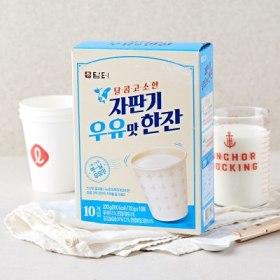 담터 자판기우유맛 한잔 22G 10T