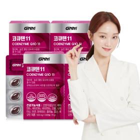 코엔자임Q10 코큐텐 6박스/6개월분