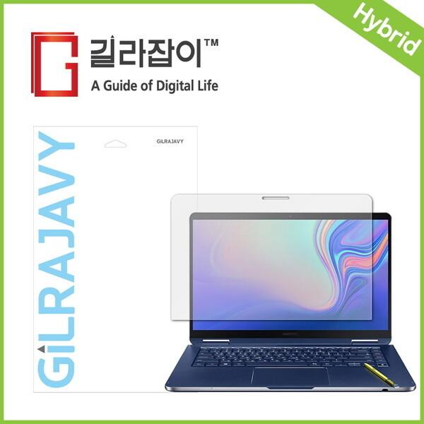 (현대Hmall) 길라잡이 삼성 노트북 PEN S 13 리포비아H 고경도 액정보호필름 바보사랑 상품이미지