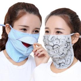 (인증)심플 자외선차단 마스크/자전거/얼굴/안면/여름
