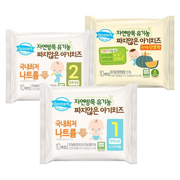 (현대Hmall)동원 덴마크 자연방목 아기치즈 총 100매 /아기간식/유기농/단호박 상품이미지