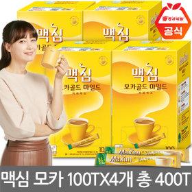 맥심 모카골드 커피믹스  100TX4개 총400T/커피