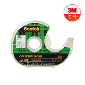 3M 스카치 매직테이프 디스펜서 810D(12mm20m)