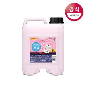 [한입]한입 세탁세제 일드겸용 대용량 8L /세제/액체세제