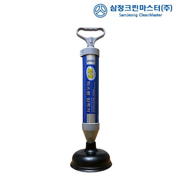 파워피스톤압축기 뚫어뻥 변기 하수구 압축기 상품이미지