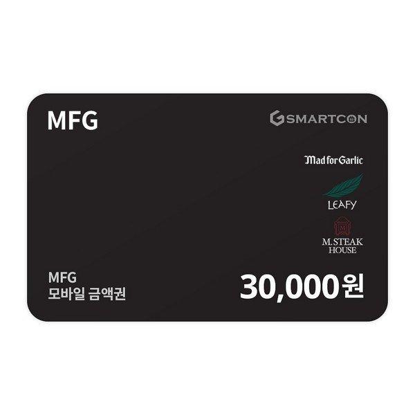 (매드포갈릭) 기프티카드 3만원권 상품이미지
