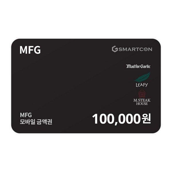 (매드포갈릭) 기프티카드 10만원권 상품이미지