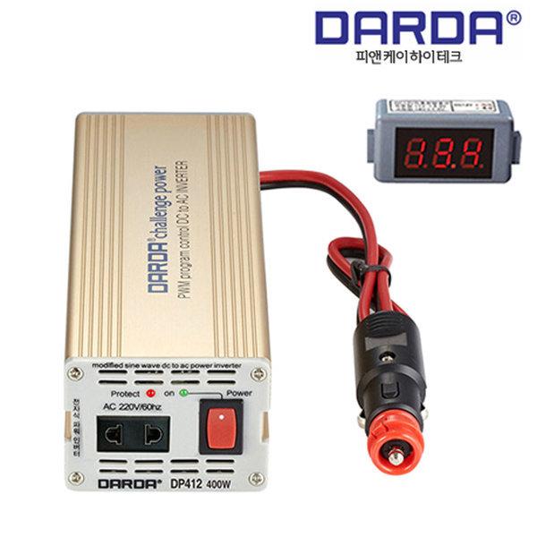 차량용인버터 DP-412 / 12V 400W / 당월생산 KC인증 상품이미지