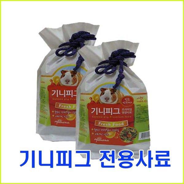 애니몰밥기니피그전용사료/토끼사료/기니피그사료 상품이미지