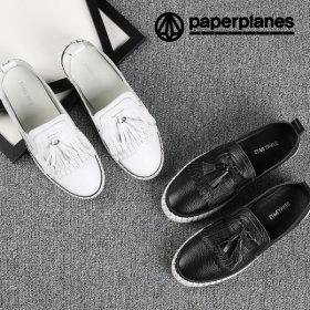 Mooda/Womens Shoes/Slip On/Womens Shoes