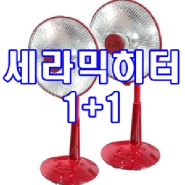 SAPA  세티즈 세라믹 코일형 히터 1+1 - SPH-105 2 / 1+1 하나 더   (SPH-105 2) 상품이미지