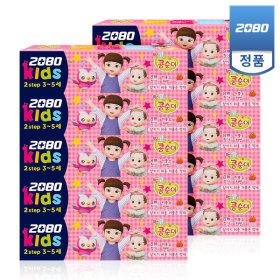 2080 키즈 치약 2단계 딸기향 75g x 10개