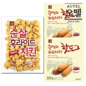 오뗄 순살치킨 1kg+카스테라 핫도그 500gx2봉  /간식