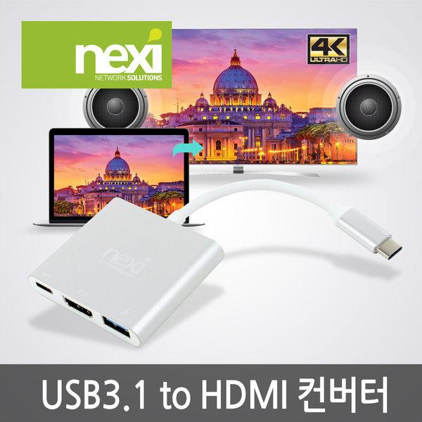 갤럭시S10 삼성DEX 삼성덱스호환 타입C to HDMI컨버터 상품이미지