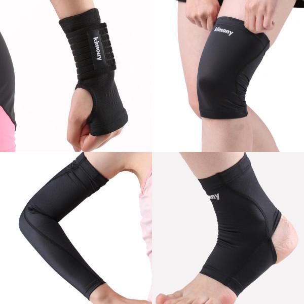 키모니 보호대 손목보호대 무릎보호대 발목 팔꿈치 상품이미지