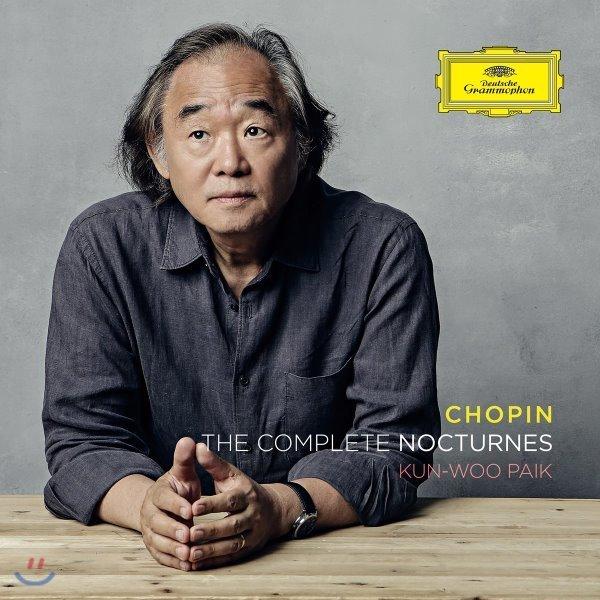 백건우 - 쇼팽: 녹턴 전곡집 (Chopin: Complete Nocturnes) 상품이미지