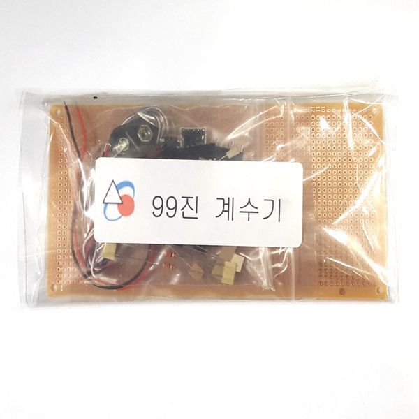 99진계수기 99진 계수기  전자기기기능사실기학교납품 상품이미지