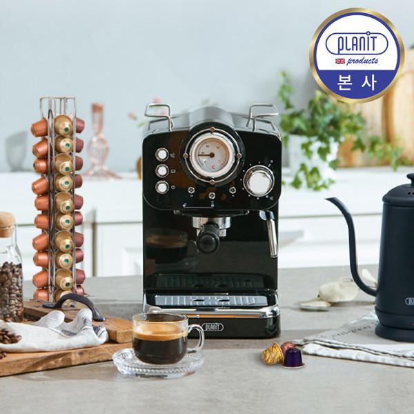 플랜잇 에스프레소 가정용 커피머신 블랙+샷잔+원두1팩 상품이미지