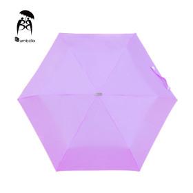 비비움벨라 무지 3단 우산 가벼운 컬러우산 감성라벤더