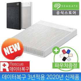 외장하드 1TB 화이트 Ultra Touch 2019 +선풍기증정+