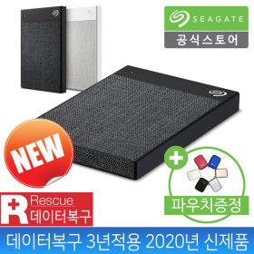 외장하드 2TB 블랙 Ultra Touch 2019 +선풍기증정+