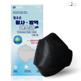 korean surgical mask kf94