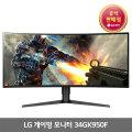 LG 34GK950F 86.7cm 울트라기어 게이밍 모니터