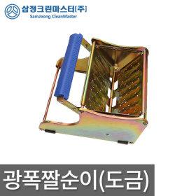 광폭짤순이(도금)짤순이 대걸레 마포걸레짤순이 탈수