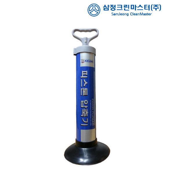 피스톤압축기 뚫어뻥 변기 압축기 하수구 변기막힘 상품이미지