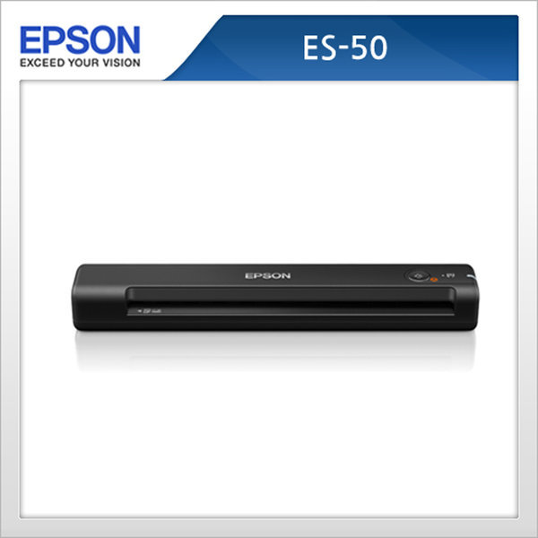 ES-50 핸디형 휴대용스캐너 상품이미지