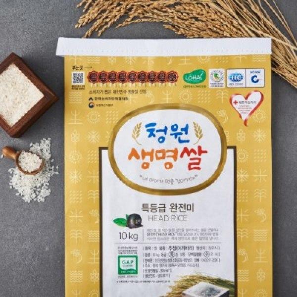청원생명쌀(등급:특/포/10KG) 상품이미지