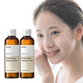 ma:nyo Remarkable Skin Changes, Galac Line Big Sale ~59%