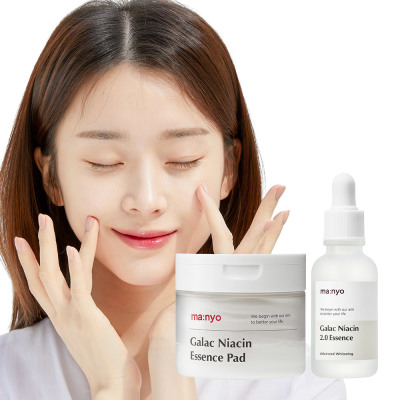 [ma:nyo] 30% Double + Best Ampoule/Essence/Cream/Cleansing ~73% Off + Additional Giveaway