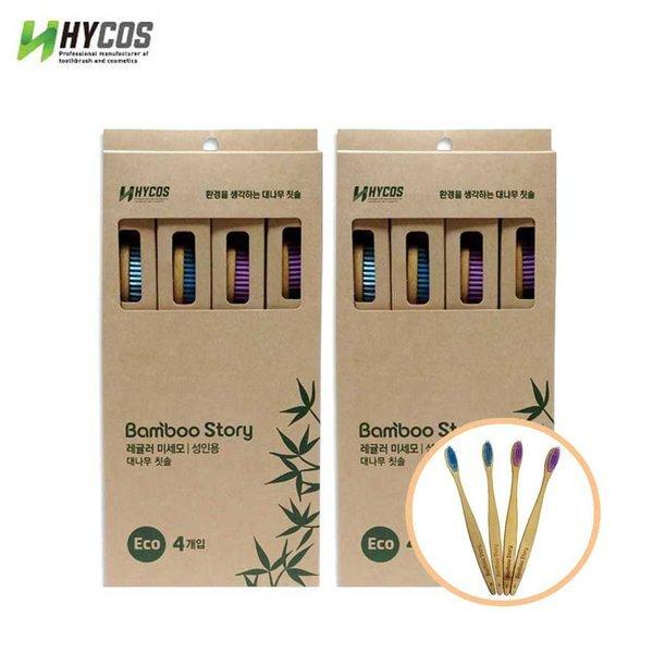 대나무 칫솔 레귤러 미세모 4개입x2세트 칫솔 치약 상품이미지